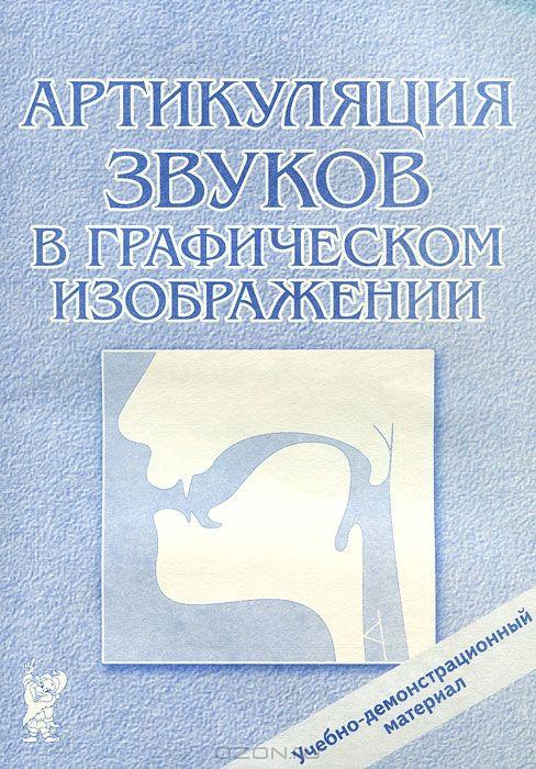 """"""",""""rayknig.ru"""