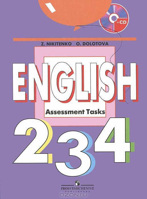 the kitchen task assessment pdf