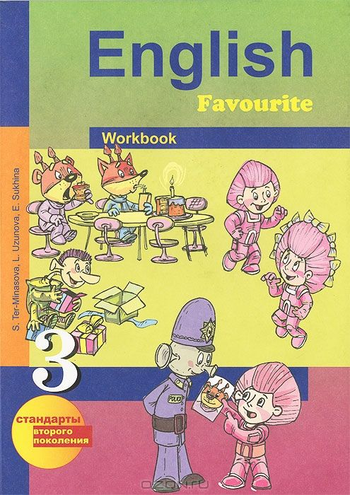 10 Грамматических учебников английского блог