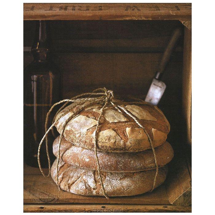 Хлебное дело, бертине ришар   скачать книгу: интернет-ресурс.