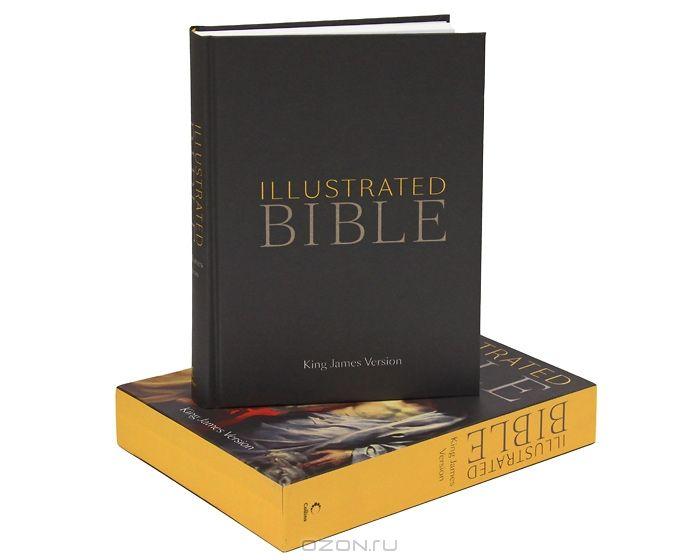 King James Bible Download