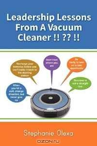 Leadership Lessons From A Vacuum Cleaner !! ?? !!
