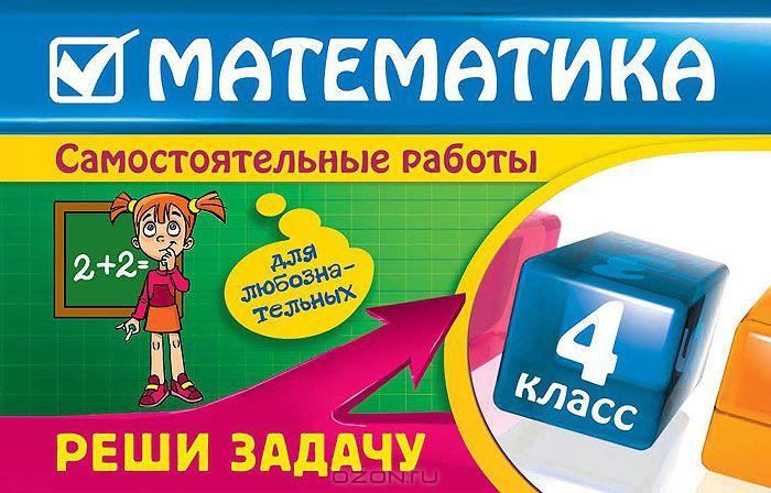 Герасименко Русский Язык Учебник Гдз
