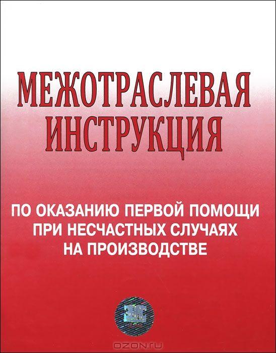 скачать на русском инструкцию по применению autopanogiga
