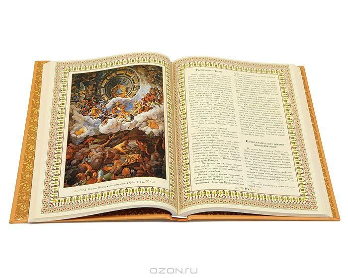 А.с.пушкин читать сказку о золотой рыбке