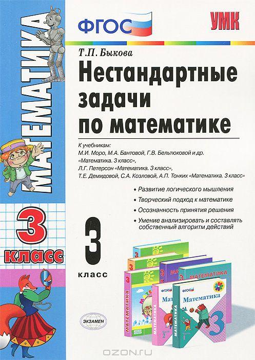 гдз по русскому 9 класс бархударов 2007