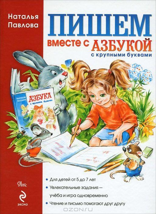 Искусство оскорблять невзоров книга читать