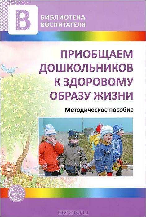 календарно-тематическое планирование логопедической работы для детей старшего дошкольн