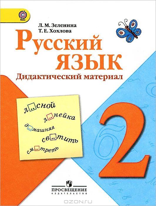 ответы на билеты по истории россии реферат
