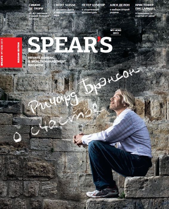 SPEAR'S Russia, №7-8, 2013