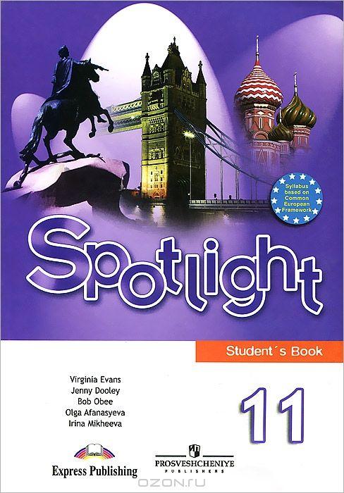 Гдз Английский язык 7 Класс Starlight Student S Book