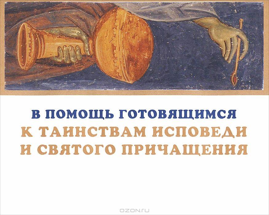 Крепкоалкогольные напитки Ю. Иванов