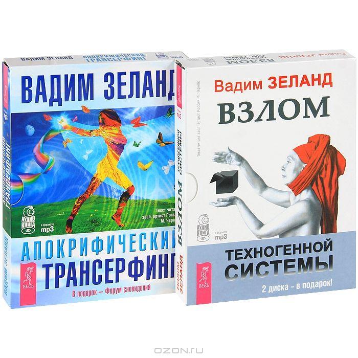 По национальности русский, даженесмотря на то, эмоциональность: взлом техно
